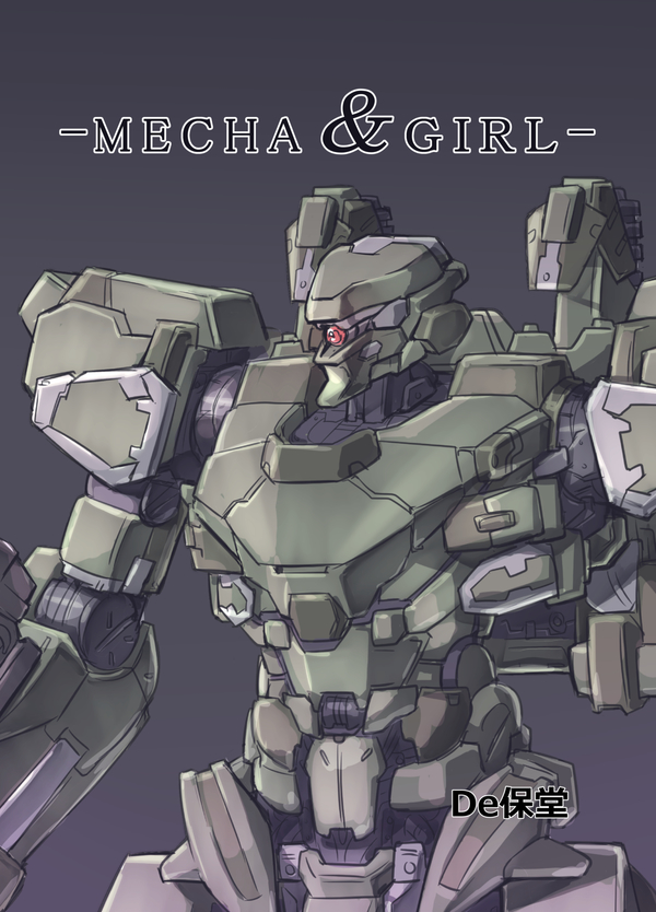 Middle  mecha girl  09
