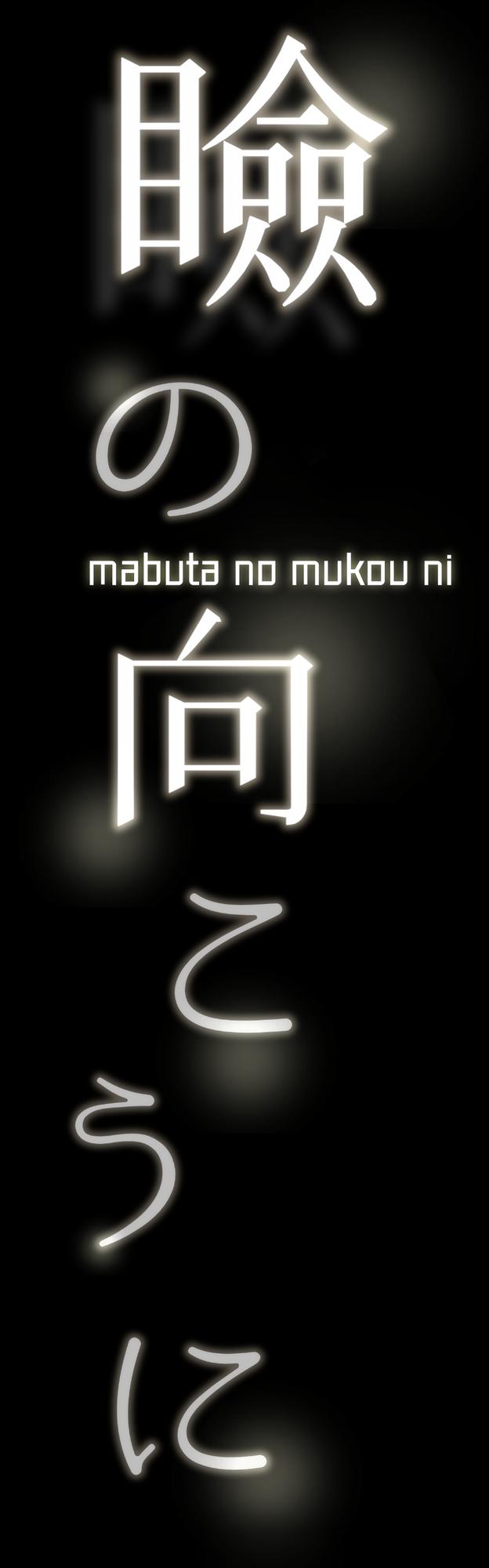 Large mbutanomukouni
